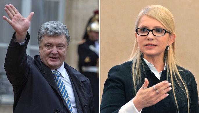 Петр Порошенко и Юлия Тимошенко, коллаж «Газеты.Ru»