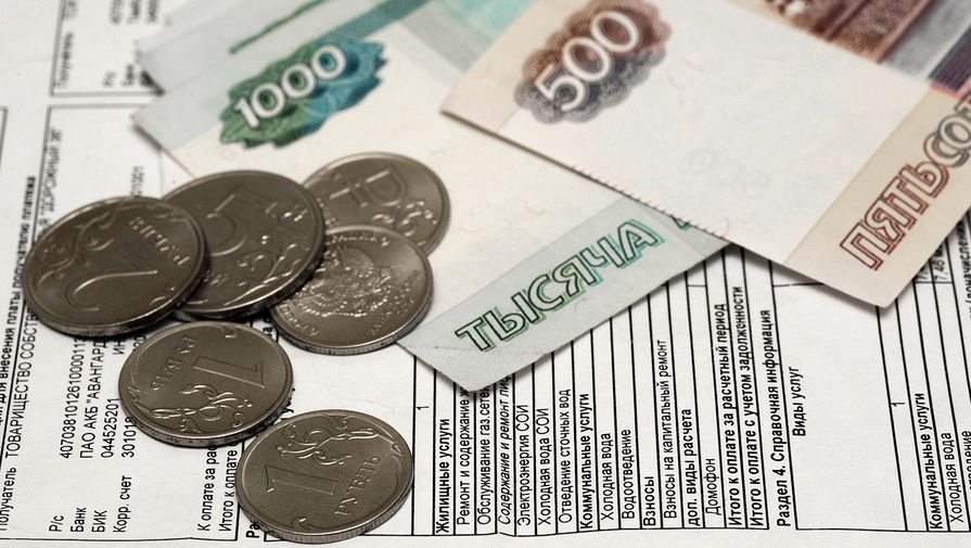 Минстрой изменит расчет платежей по ЖКХ