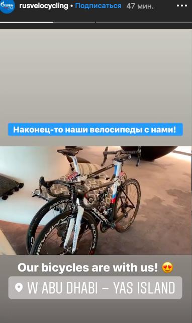 https://www.instagram.com/rusvelocycling/