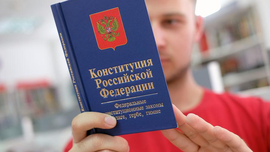 Мосгоризбирком предложил электронное голосование по конституционным поправкам