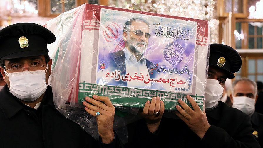 Убийство через спутник: как погиб иранский ученый