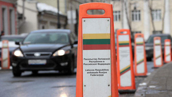 «Как свободный человек»: Россия и Литва обменялись «шпионами»