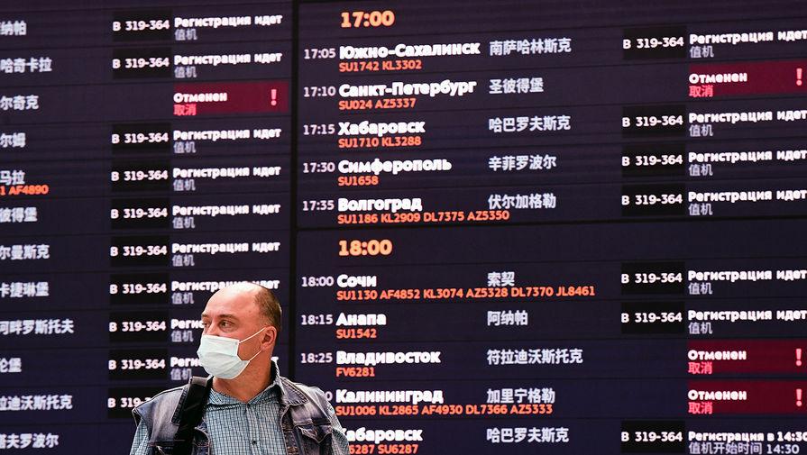 В аэропорту Шереметьево назвали дату открытия терминала С