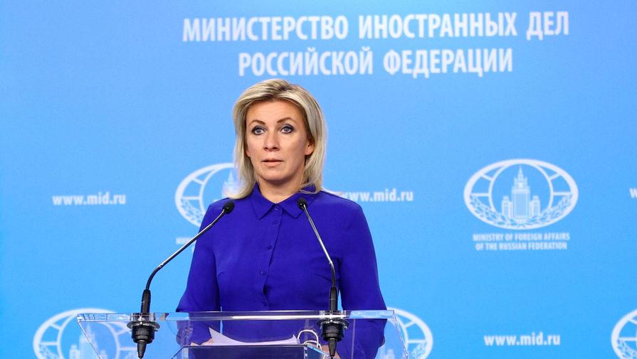 Захарова заявила, что открытие границ Афганистана станет катастрофой дляР•РІСЂРѕРїС‹