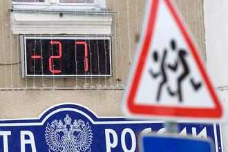 К выходным мороз в Москве усилится