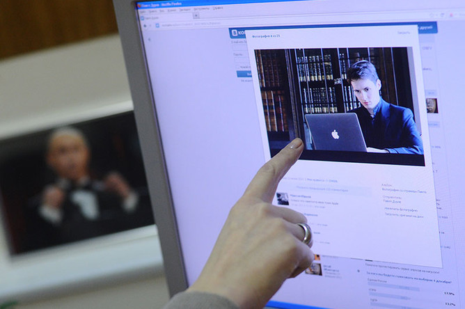 Новые владельцы 48% акций компании, рассчитывают, что Павел Дуров продолжит руководить социальной сетью