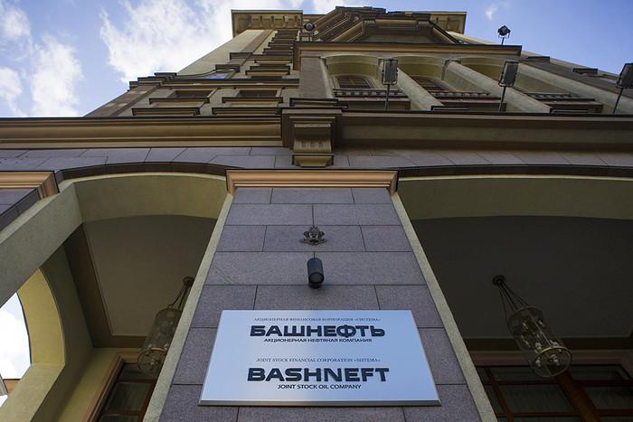 Табличка на здании ОАО АНК «Башнефть»