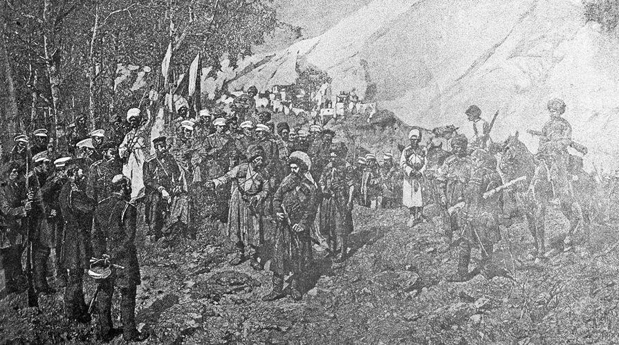 """Репродукция рисунка """"Шамиль со своими единомышленниками сдается в плен князю Багратионскому у аула Гуниб в 1859 году во время Кавказской войны 1840-50 годов"""""""