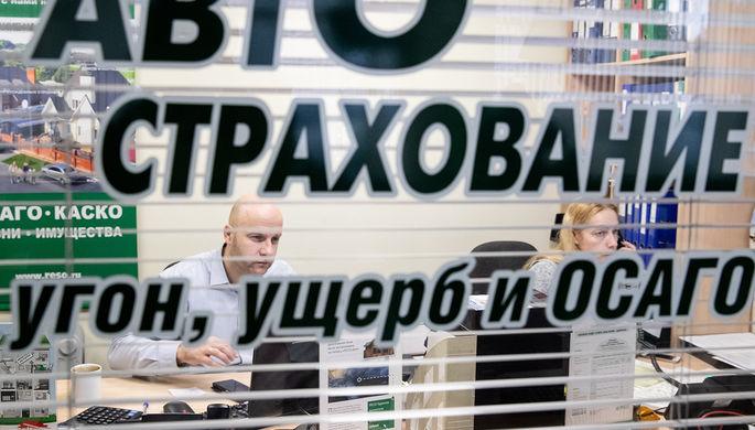 «Водителям будет проще жить»: в России изменят правила получения ОСАГО