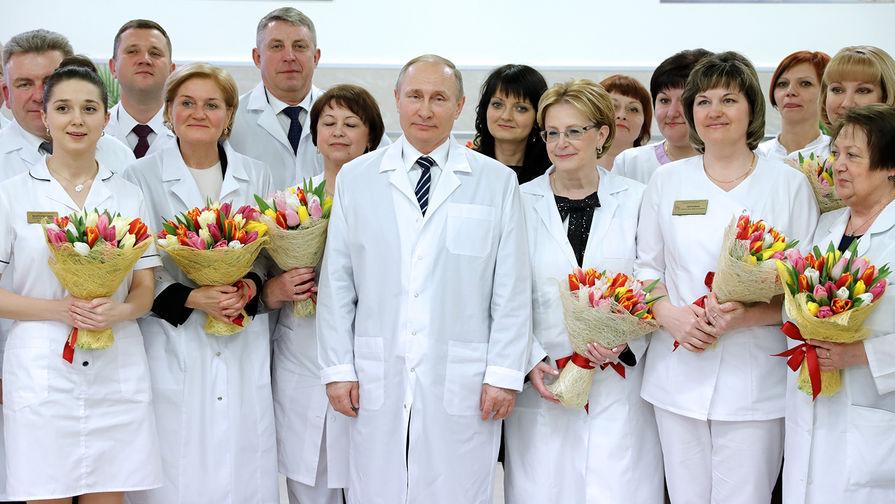 Президент РФ Владимир Путин фотографируется с сотрудниками нового перинатального центра городской...