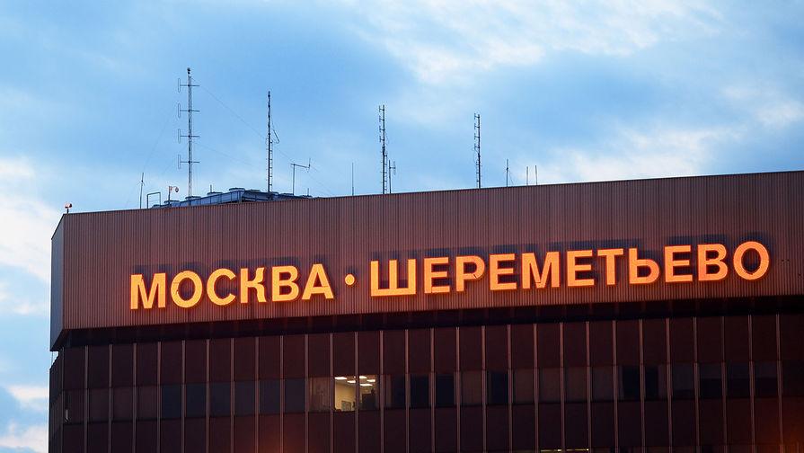Шасси загорелось у самолета в Шереметьево при работах по техобслуживанию