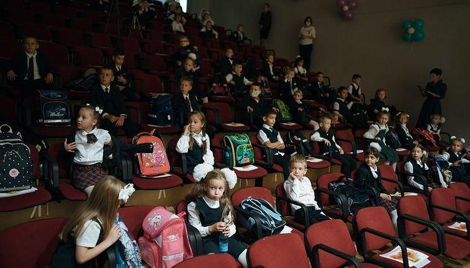 Первоклассники во время мероприятия в честь начала учебного года в школе №1520 в Москве, 1 сентября 2020 года