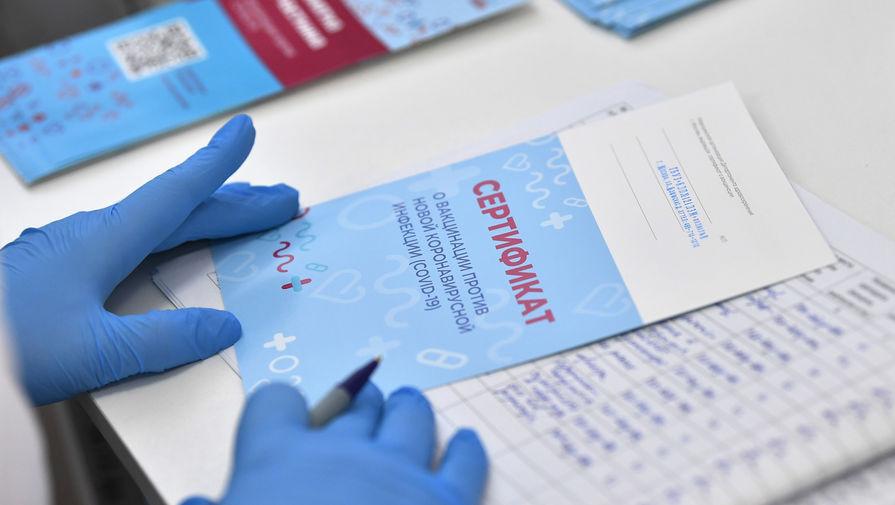 Чем рискуют покупатели фейковых документов о наличии прививки от СOVID-19