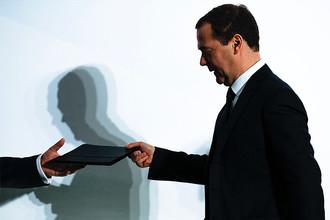 Премьер-министр России Дмитрий Медведев на Гайдаровском форуме, 12 января 2017 года