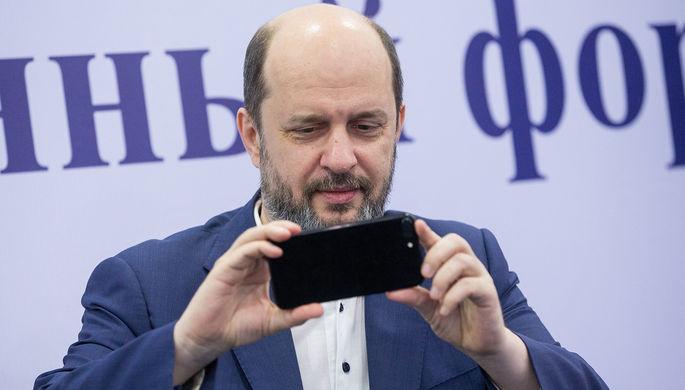 Путин уволил Клименко