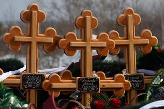 Похороны погибших при пожаре в торговом центре «Зимняя вишня» в Кемерово