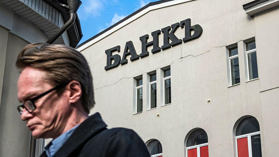 Эксперты объяснили россиянам что делать, если мошенники взяли РЅР°РЅРёС… кредит