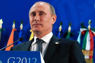 Россия сконцентрируется на решении практических проблем в ходе председательства G20