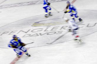 Старейший международный хоккейный турнир ежегодно проходит в Давосе