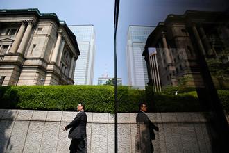 Центробанк Японии рассказал, как будет поддерживать экономику