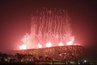 Торонто выбыл из числа претендентов на Олимпиаду 2024 года