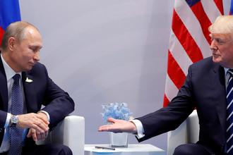 Президент России Владимир Путин и президент США Дональд Трамп во время первой встречи на саммите G20 в Гамбурге, июль 2017 года