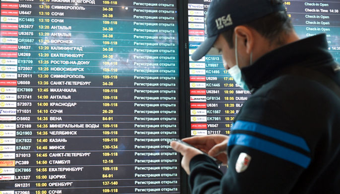 Ни денег, ни отдыха: как мошенники наживаются на российских туристах