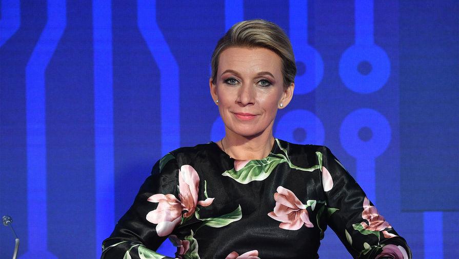 Захарова напомнила о дипломатическом иммунитете Поклонской после угроз Киева