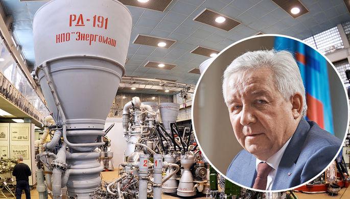 Генеральный директор АО «НПО «Энергомаш» Игорь Арбузов (коллаж)
