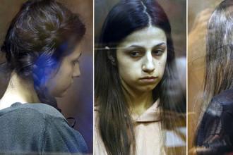 Три сестры Хачатурян (коллаж)
