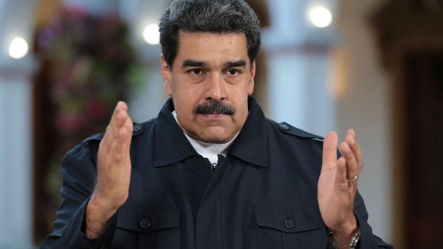 Мадуро заявил о намерении поставлять больше нефти в Азию из-за санкций США