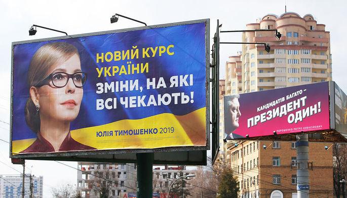 «Заберем у России газ»: как на Украине обманывают избирателей