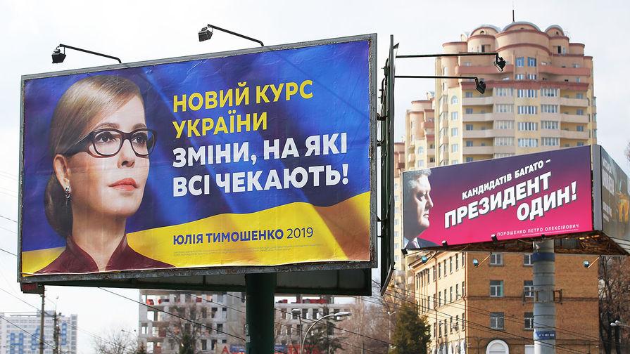 Кампания незалежности от ЦИК