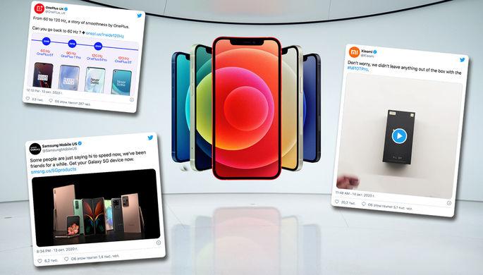 Троллинг в сети: как конкуренты Apple высмеяли iPhone 12