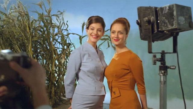 Кадр из сериала «Оттепель»