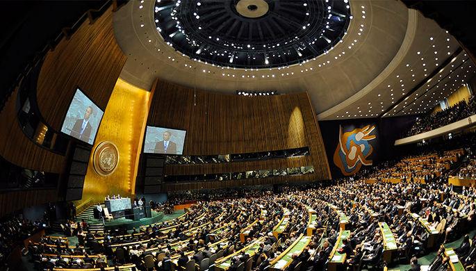 Правда и мифы Генассамблеи ООН