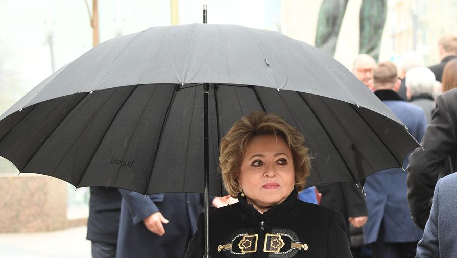Матвиенко потребовала наказать Новака из-за