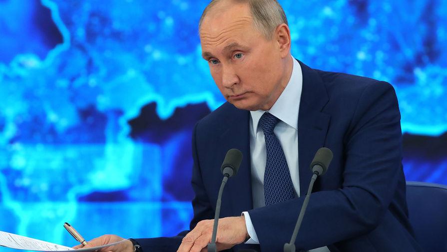 Большая пресс-конференция Владимира Путина, 17 декабря 2020 года