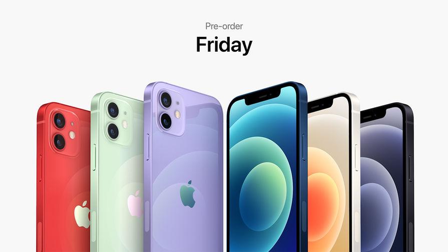 iPhone 12 в новом фиолетовом цвете во время весенней презентации Apple, 20 апреля 2021 года