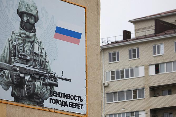 Плакат на стене здания