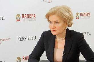 Вице-премьер Ольга Голодец на Гайдаровском форуме, 12 января 2017 года