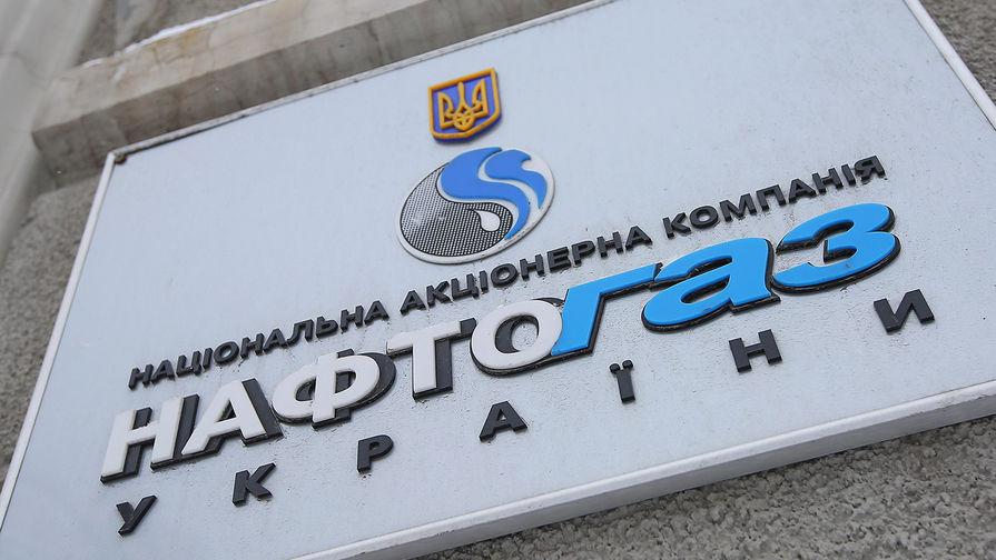 «Нафтогаз» призывает «Газпром» разблокировать доступ к газу из Туркмении