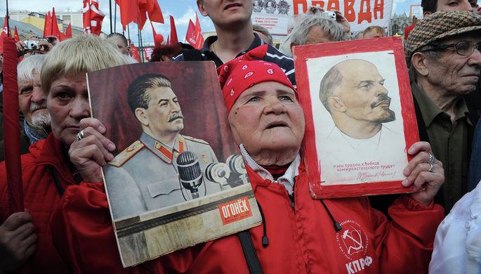 Участники первомайского митинга сторонников КПРФ на Театральной площади