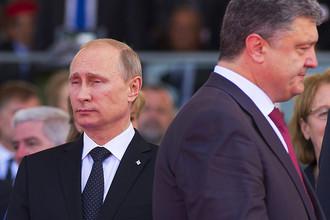 Украина предлагала Крым в аренду России