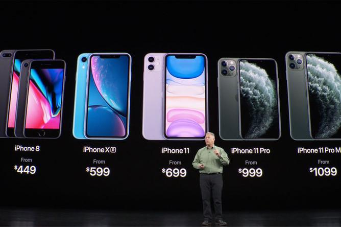 Цены на новые iPhone на презентации компании Apple, 10 сентября 2019 года