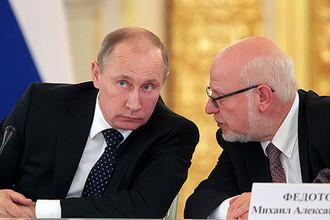 СПЧ оказался средством очеловечевания Кремля
