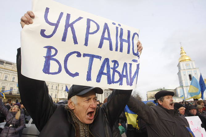 Сторонники евроинтеграции на Михайловской площади