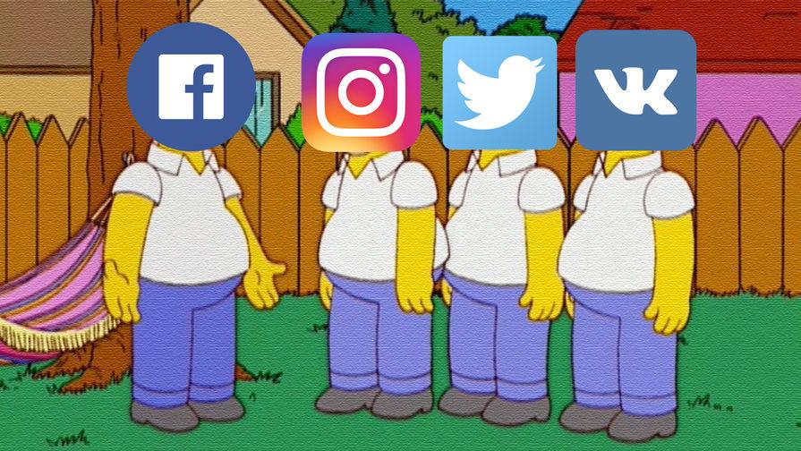 Картинки по запросу социальные сети