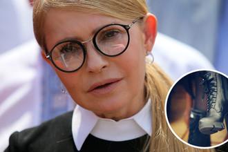 Prada в Раде: чем Тимошенко возмутила украинцев