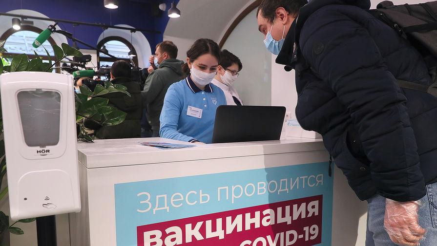 Мужчина в пункте вакцинации от коронавируса в ГУМе в Москве, 18 января 2021 года